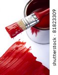 brush and paint samples | Shutterstock . vector #81823309