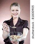 breakfast. portrait of the...   Shutterstock . vector #81830905