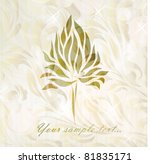 vintage gold vector isolated on ... | Shutterstock .eps vector #81835171