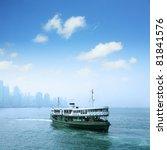 """hong kong   december 14  ferry """"..."""