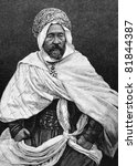 Small photo of Agha of Tugurt portrait of Arab type. Engraved by Henri Thiriat and published in The Universal Geography with Illustrations and Maps, United Kingdom, 1886.