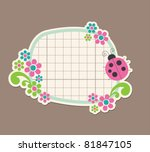 cute frame design. vector... | Shutterstock .eps vector #81847105