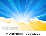 vector sunburst | Shutterstock .eps vector #81882283