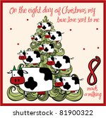 border,calendar,card,carol,caroling,celebrations,christmas,christmas tree,days,deco,decor,decoration,eight,festive,hand drawn