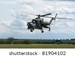 memorial air show  roudnice nad ... | Shutterstock . vector #81904102