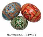 Colorful Traditional Russian...