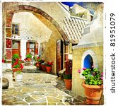 Pictorial Courtyards Of...