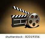cinema background | Shutterstock . vector #82019356