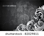 vector illustration   grunge  ... | Shutterstock .eps vector #82029811