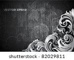 vector illustration   grunge  ...   Shutterstock .eps vector #82029811