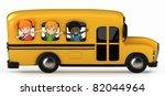 3d render of kids riding school ...   Shutterstock . vector #82044964