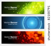 abstract trendy vector banner... | Shutterstock .eps vector #82100791