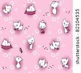 white kitten in flowers.... | Shutterstock . vector #82104535