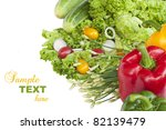 vegetables | Shutterstock . vector #82139479