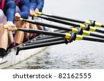 close up of a men's quadruple... | Shutterstock . vector #82162555