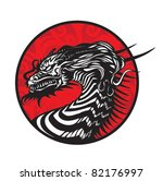 dragon | Shutterstock .eps vector #82176997