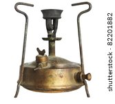 Old Camping Stove  Primus  ...