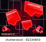 3d abstract background   Shutterstock .eps vector #82234843