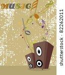 texture background with speaker ...   Shutterstock .eps vector #82262011