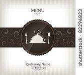 vector. restaurant menu design | Shutterstock .eps vector #82296823