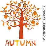 autumn. apple tree. vector...   Shutterstock .eps vector #82300747