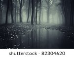 pond in a forest with fog | Shutterstock . vector #82304620
