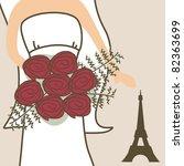 wedding invitation with bride... | Shutterstock .eps vector #82363699