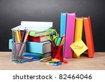 bright stationery and books on... | Shutterstock . vector #82464046