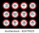 low prices   ctrl s  concept... | Shutterstock .eps vector #82479025