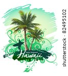 tropical background with a... | Shutterstock .eps vector #82495102