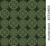 vector pattern of harmony handle | Shutterstock .eps vector #82514803