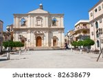 baroque church of the... | Shutterstock . vector #82638679