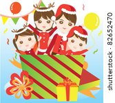 family in gift box during... | Shutterstock .eps vector #82652470