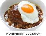 Loco Moco   Hawaiian Rice Bowl...