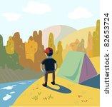 tourist illustration | Shutterstock . vector #82653724