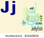 animal alphabet j | Shutterstock .eps vector #82660846