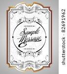 vector set  decorative framed... | Shutterstock .eps vector #82691962