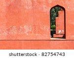 Jantar Mantar Red Walls