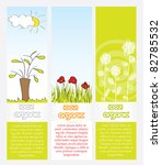 green conceptual vertical web... | Shutterstock .eps vector #82785532