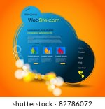 web page template design  easy...   Shutterstock .eps vector #82786072