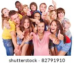multi ethnic group people