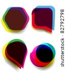 abstract background for text | Shutterstock .eps vector #82792798