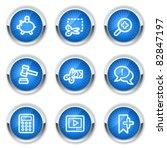 shopping web icons set 3  blue  ... | Shutterstock .eps vector #82847197