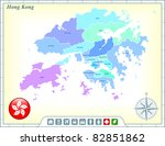 hong kong map with flag buttons ... | Shutterstock .eps vector #82851862