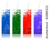 four abstract banners with... | Shutterstock .eps vector #82880221