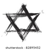 judaic religion symbol created... | Shutterstock .eps vector #82895452