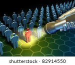 using a flashlight to search in ...   Shutterstock . vector #82914550