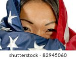 an arab woman wrapped in an... | Shutterstock . vector #82945060