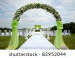 wedding reception overview   Shutterstock . vector #82952044