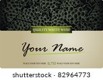 wine label | Shutterstock .eps vector #82964773